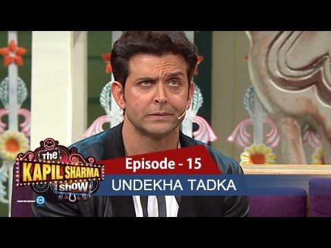 Undekha Tadka | Ep 15 | The Kapil Sharma Show | Sony LIV