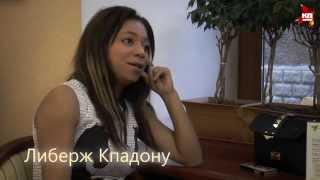 Либерж Кпадону: В Уфе самым трудным для меня было изучение башкирского