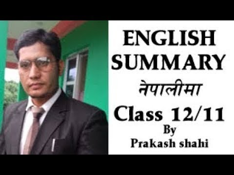 About Love a story by Antov Chekhov summary in Nepali class 12 com. English Heritage of words
