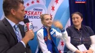 Elena RADIONOVA INTERVIEW after gold medal at Skate America 2014