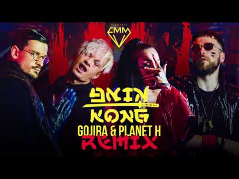 Diamante FMM - King Kong (Gojira & Planet H Remix)