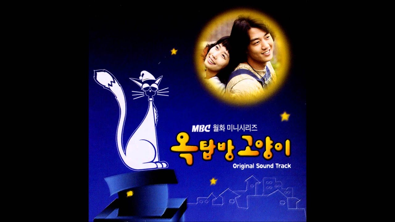 sc 1 st  YouTube & Attic Cat OST #02 ?? (Tears [Ver.1]) - True Bird - YouTube