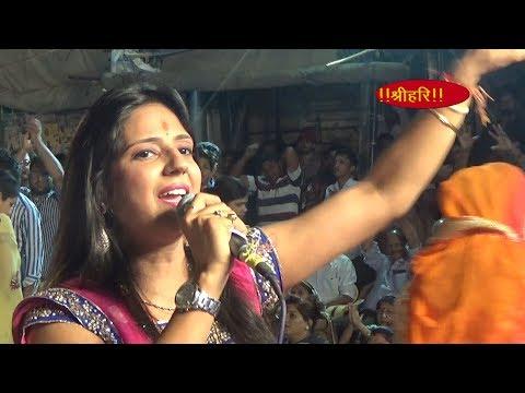 अलबेली सरकार - Albeli Sarkar || Uma Lahri || Superhit Krishna Bhajan