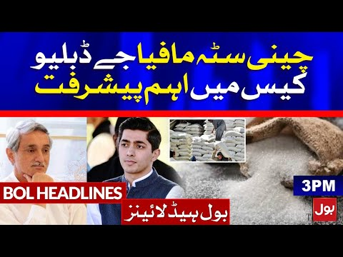 Over 35 Bank Accounts of Jahangir Tareen, Family frozen