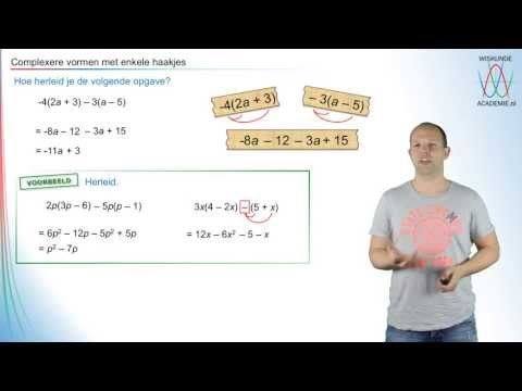 Oppervlakte trapezium from YouTube · Duration:  4 minutes 5 seconds