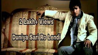 Duniya Sari Ro Lendi   Deep Aman   Old Punjabi Sad Songs
