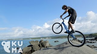 Trials Riding - One Way of Traveling Around Taiwan