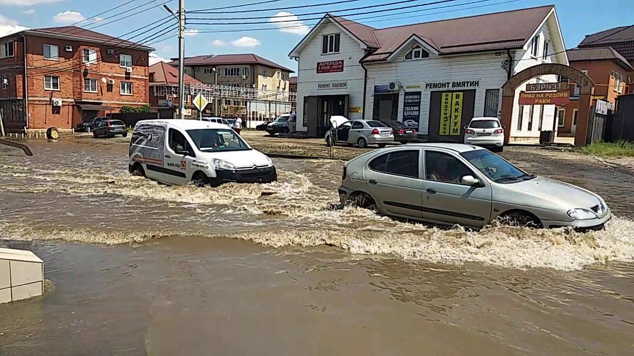 Часть 2. Не проехать, не пройти. Яблоновский затопило. Переезд в Краснодар.