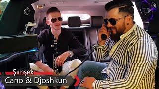 ☆  Djoshkun & Cano ☆ Şimşek (Official Video) ♫ █▬█ █ ▀█▀ ♫ 2019