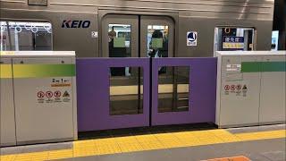 【京王井の頭線】渋谷駅ホームドア稼働開始