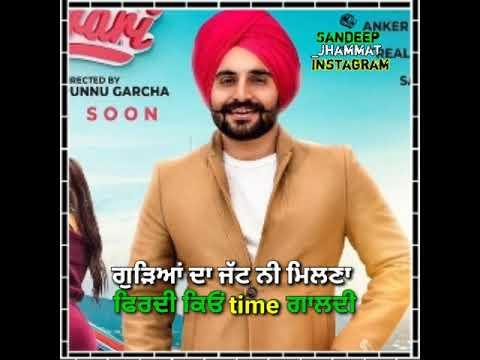 Kudi Kuari By Simu Dhillon New Punjabi What'sapp Status