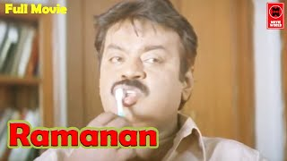 Ramanan Tamil Online Movies Watch # Tamil Movies Full Length Movies # Movies Tamil Full