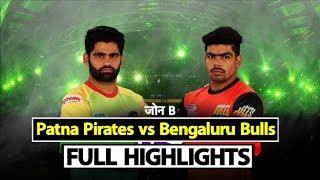 Watch: Pro Kabaddi League: Bengaluru Bulls Beat Patna Pirates By 43-41   Sports Tak
