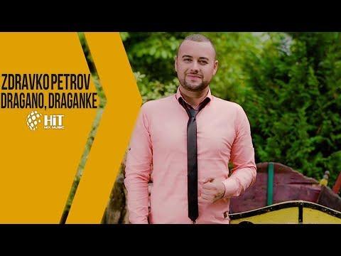 ZDRAVKO PETROV - DRAGANO, DRAGANKE / ЗДРАВКО ПЕТРОВ - ДРАГАНО, ДРАГАНКЕ