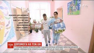17-річний Вадим Бруньківський потребує допомоги українців