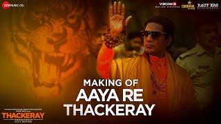 Aaya Re Thackeray - Making   Thackeray   Nawazuddin Siddiqui & Amrita Rao   Nakash Aziz  Rohan Rohan