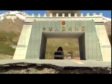 Deutsche Doku HD: Augenweide China