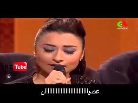 Dalia Chih -isyan داليا شيح أغنية عصيان