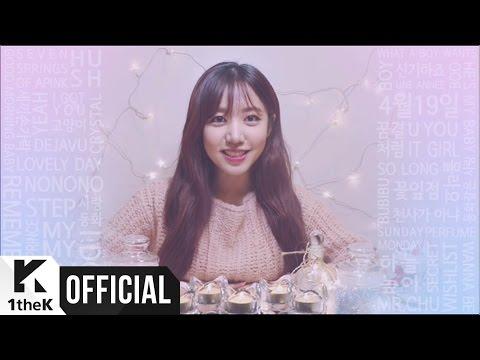 [MV] Apink(에이핑크) _ The Wave(네가 손짓해주면)