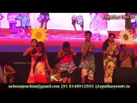 Appa Song Infant Jesus School Manale New Town 04-08-2018