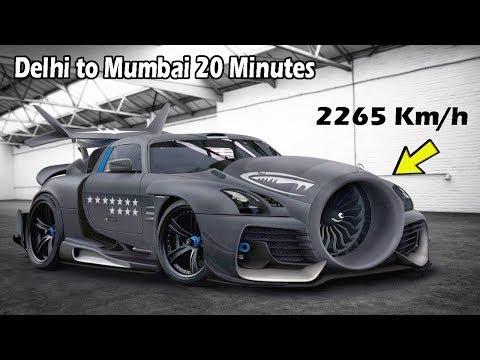 World's Fastest Jet Engine Vehicles   दुनिया के सबसे तेज़ रफ़्तार वाले जेटइंजन वाहन