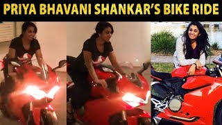 Priya Bhavani Shankar's Cute Bike Riding Video | D40 | Dhanush