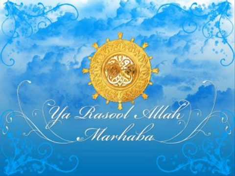 Ya Rasoolallah Beautiful instrumental nasheed!