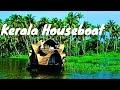 Alappuzha Houseboat Beautiful Backwaters Alleppey Kerala India *HD* ആലപ്പുഴ