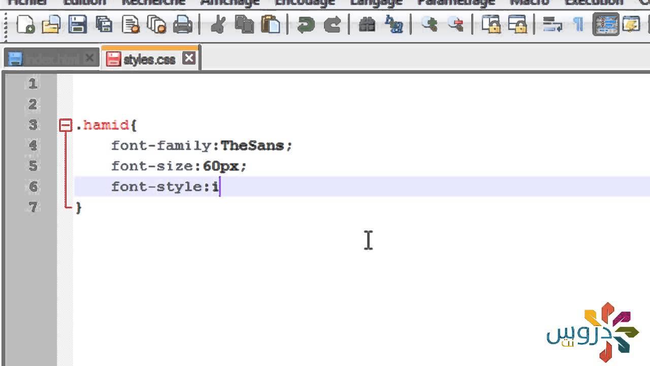 دورة CSS : الدرس 6 (خآصية Font-style)