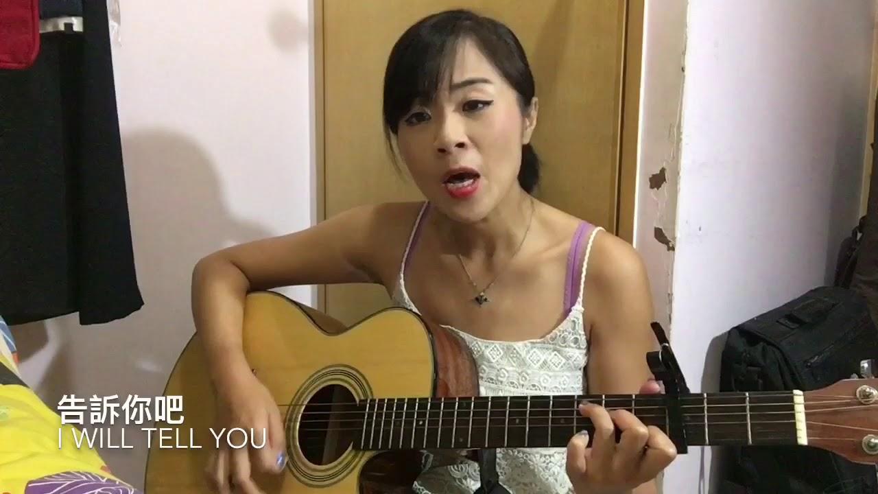 """容祖兒 Joey Yung -《重生》""""Reborn""""【中英文歌詞】 (電影《解憂雜貨店》主題曲) - YouTube"""