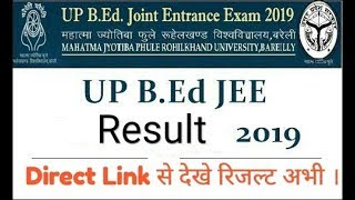 up bed result 2019 |up bed result 2019 date|यूपी बीएड रिजल्ट 2019