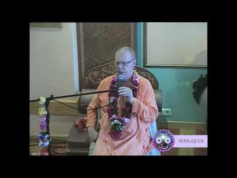 Шримад Бхагаватам 4.15.19 - Бхакти Чайтанья Свами