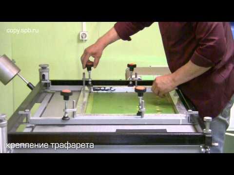 видео: Печать шелкографией - визитки