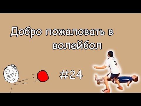 Аниме Приколы Часть 4!