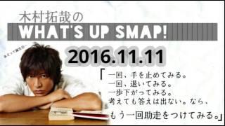 SMAP25YEARS 収録曲発表! ☆SMAP Newベストアルバム『SMAP 25 YEARS』 2...