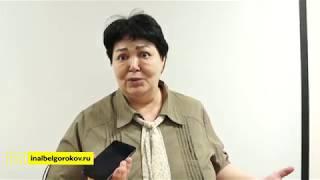 Психолог Ольга Воден про курс Инала Белгорокова | Обучение гипнозу | Отзывы