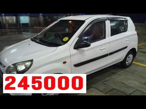 Maruti Suzuki Alto Second Hand Car Sales in Tamilnadu| Alto 800 Lxi Used Car Sales in Tamilnadu