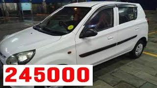 Maruti Suzuki Alto   Second Hand Car Sales in Tamilnadu| Alto 800 Lxi Used Car Sales in Tamilnadu
