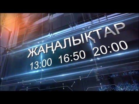 знакомства казакстан атырау
