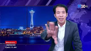 🔴27/02 Có Đại Dịch , Bí Chủ Tịch Nguyễn Phú Trọng Ở Đâu? Việt Nam Có Cần Có Chủ Tịch Nước ?