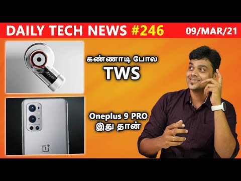 TTP 246 : MARS on EARTH, OTP issue in INDIA, Oneplus 9 Pro இதுதான், Transparent TWS