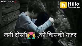 Sweet Sa Pyaar Part 2 WhatsApp status videos by Prasenjeet meshram