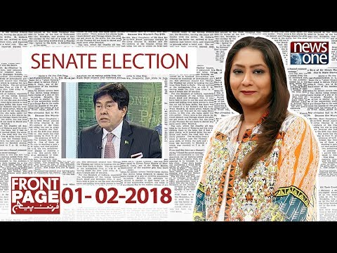 Front Page - 01-Feb-2018 - News One