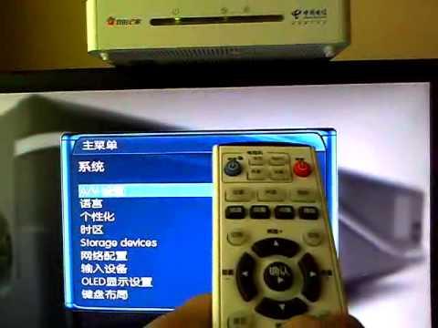 Running DM800se system on EC2108 IPTV box