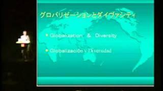 黒田清彦「現代スペイン法入門」講演会