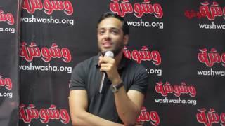 بالفيديو.. رامي جمال: شركات الإنتاج ترفض فكرة 'الألبوم الديني'