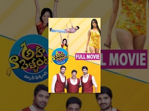 Aha Na Pellanta Full Movie  Allari Naresh, Ritu Barmecha, Srihari