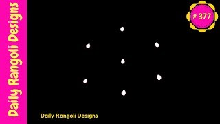 Video #377 easy rangoli designs with 3x2 dots | simple kolam designs with dots | muggulu designs with dots download MP3, 3GP, MP4, WEBM, AVI, FLV September 2018