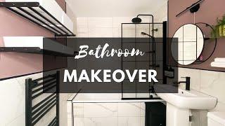 BATHROOM MAKEOVER | DIY BATHROOM RENO ON A BUDGET | BATHROOM BEFORE AND AFTER