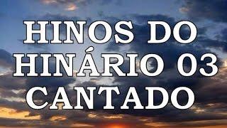 HINOS DO HINÁRIO 03 - Henrique Santos e Tiele Mazzaro thumbnail